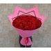 101 роза эквадор 60см
