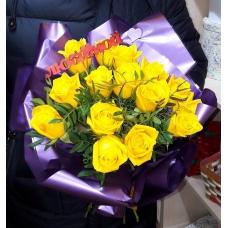 15 Желтых Роз Эквадор