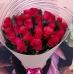 25 Роз Эквадор Чери