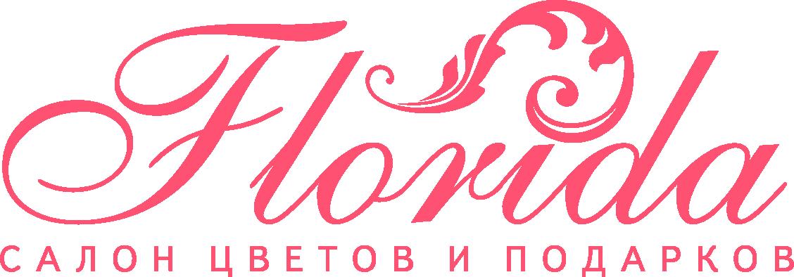 Доставка цветов в Челябинске FLORIDA